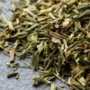 Lemongrass Ginger Loose Leaf